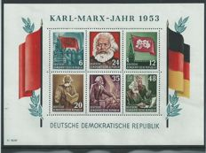 GDR of East Germany - Karl Marx Year - Michel blocks 8/9 A/B