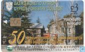 Cyprus Forestry College