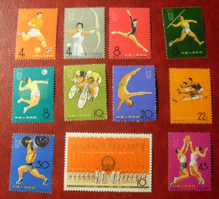 China - People's Republic since 1949 1965 - National Games - Michel Michel Nr. 903/913