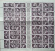 Switzerland 1960/1968 - Set of complete sheets with tête-bêche and gutter pairs - Michel 703, 879, 880, 881, 882