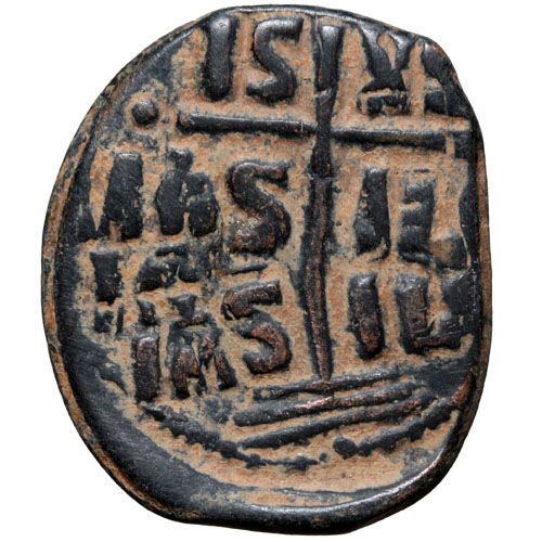 Coins: Ancient Romanus Iii 1028-1034 Ad Class B Anonymous Follis Constantinople Mint. Byzantine (300-1400 Ad)