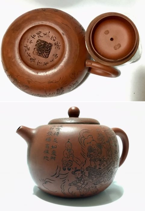 Decorative Yixing teapot - China - second half 20th century