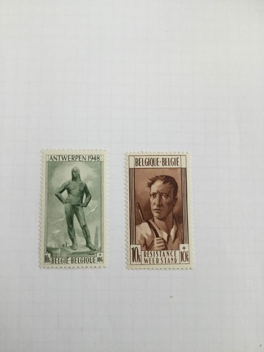Belgium 1948/1960 - Selection of loose stamps and series