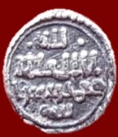 Spain - Quirate from Ali Ibn Yusuf - 11 mm, 0.84 g
