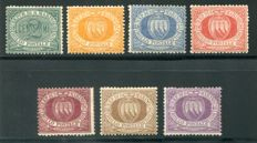 San Marino 1877 - First issue, complete series, 7 values - Sassone No. 1 to 7