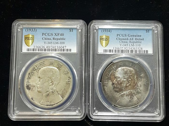 China, Republic - Yuan (Dollar) Year 22&23 (1933&1934) in PCGS slab - Sun Yat-sen - silver