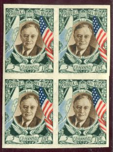 San Marino 1947 - Roosevelt Series, 5 Lire, Airmail, block of 4, imperforate - Sassone No.  A63b