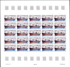 T. A. A. F. 1993 - complete sheet of 25 imperforate sheet, Vessel - Yvert 173