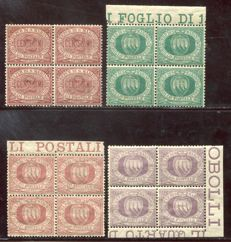 San Marino 1894 - Lot of 4 blocks of 4 - Sassone No. 26-29