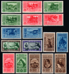 Colonies, General Emissions 1932 - Garibaldi - Complete series - Sassone No. S. 2