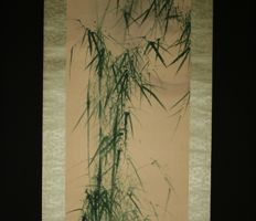 "Scroll painting ""young bamboo and the full moon"" signed and sealed 'Shoun' - Japan - early 20th century"
