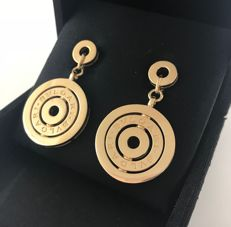 "Bvlgari - ""Astrale"" Dangle Earrings - Design of Two Circles in 18 kt (.750) Gold"