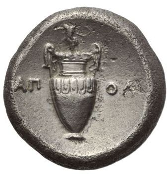 Ancient Greece - Boeotia. Thebes. Stater, circa 363-338 B.C.