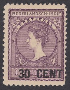 Dutch East Indies 1917 - Emergency Emission with perforation 11½ x 11 - NVPH 141A