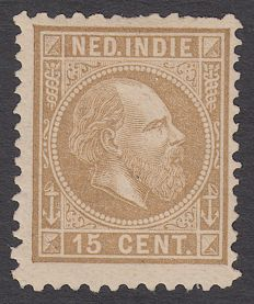 Dutch East Indies 1876 - King Willem III, with comb perforation 11½ : 12, large holes - NVPH 11G
