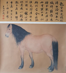 A Hand-painted scroll painting郎世宁《十骏图之自在驈》 - China -  late 20th century