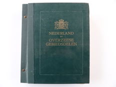 The Netherlands and Overseas 1867/1971 - Collection in old ERKA preprint album