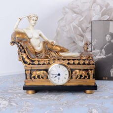 Curio auction