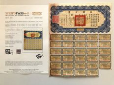 China - National Government of the Republic of China - Liberty Bond 1937 with certificate of authenticity