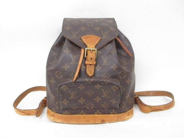Louis Vuitton Zaino Montsouris Backpack MM Monogram - Vintage - Catawiki 22b4bebc621