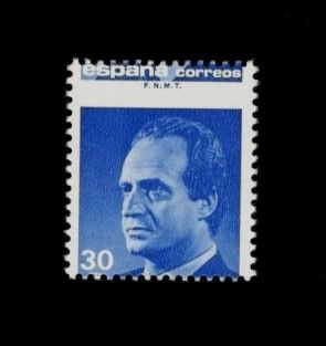 Spain 1987 - S M. Juan Carlos I. Toothed error. Graus Certificate - Filabo 2879d