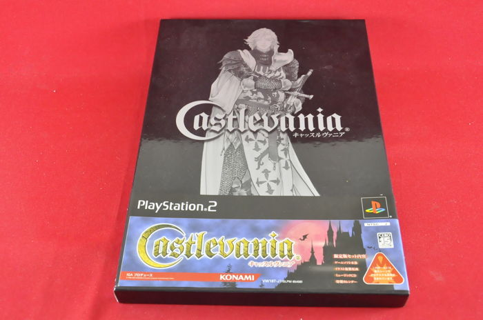 Castlevania: Lament of Innocence Limited Edition Japanese NTSC-J