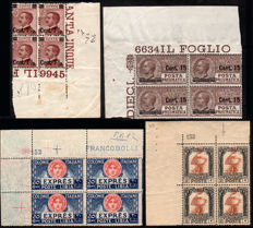 Kingdom of Italy and Sicity 1923-1924 - Angle four-sheet with table number.