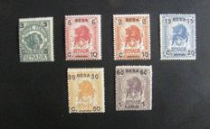 Somalia 1906-1907 - Complete series with values overprinted with new values - Unif. No.  20-24