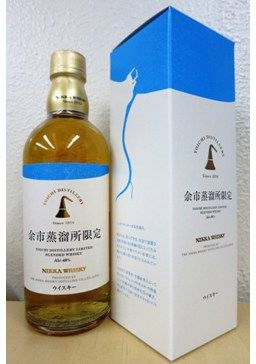 Nikka Whisky -- Nikka Yoichi Distillery Limited Blended Whisky, 1 bottle 500ml with original box