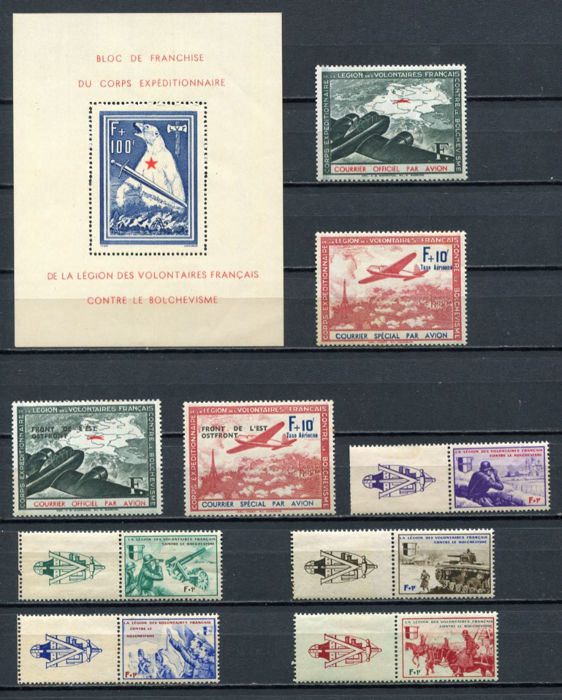 France 1941/1942 – Complete series of emissions from the French Volunteers, including digital certificate Calves – Yvert no. 1/10