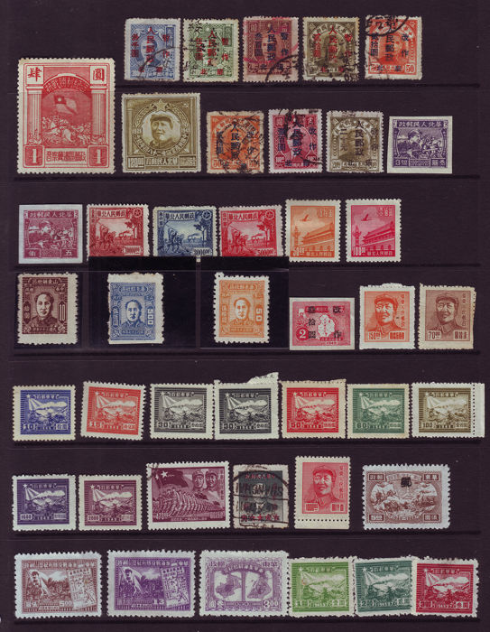 China, Liberated Areas 1940s - Collection of 148 stamps