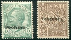 Italy, China, 1918 - Peking and Tientsin, 2 varieties with bright overprints - Sassone No. 10a and 4a
