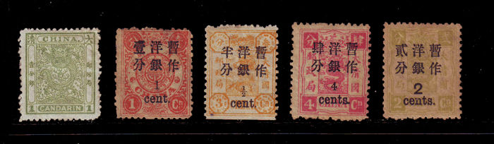 China 1885/1897 - 1ca. small dragon, 1897 small surcharge, ½c, 1c and 4c, large surcharge 2c