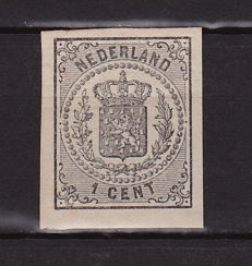 The Netherlands 1869 - Coat of Arms imperforate - NVPH 14v