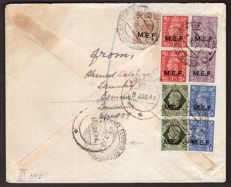 British Occupation of the Colonies 1943 - Registered airmail, sent from Asmara to Aden - Sass. No.  6, 8-10 and 12