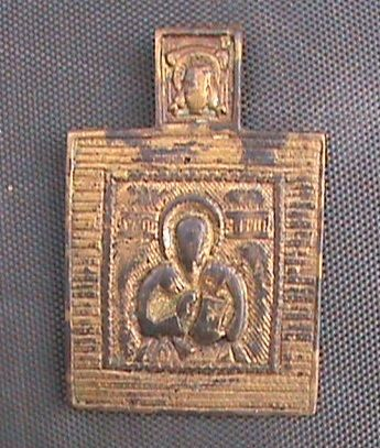Bronze Orthodox travel icon - Russia - 18th/19th century