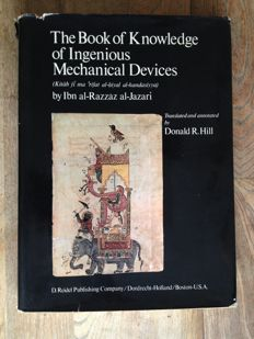 Ibn al-Razzaz al-Jazari - Book of Knowledge of Ingenious Mechanical Devices - 1974