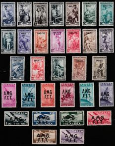 Trieste A 1947-1954 – AMG-FTT, 3 complete commemorative series from the period