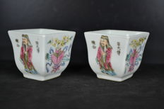 A pair of Famille Rose Bowls(cups) - China - late 20th century