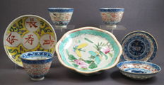 Collection of Chinese porcelain - China - approx. 1920-1950