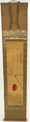 A decorative hanging scroll on silk with Japanese flag - signed and sealed 'Soseki' 漱石 - Japan - First half 20th century