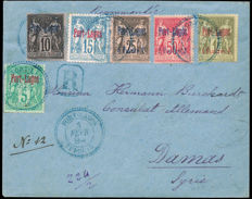Port Lagos 1893 - Letter circulated by registered post from Port Lagos to Syria. Complete series Yvert 1/6 3/2/1894