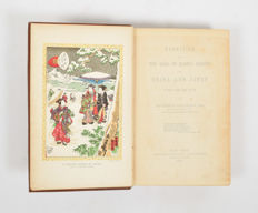 Laurence Oliphant - Narrative of the Earl of Elgin's Mission to China - 1860