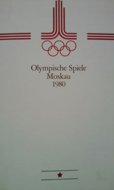 Thematics, Moscow Olympics 1980 - Collection in album, Autographed by Valeri Borsov
