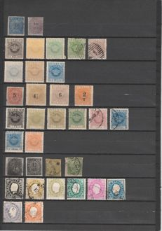 Portuguese India 1871/1899 - Collection