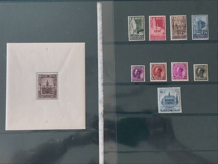 Belgium 1934/1936 - Selection of four issues including Block Borgerhout and Disabled - OBP 386/437