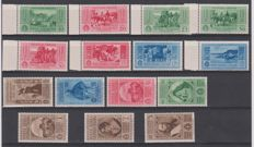 Italian Colonies, 1932 - General Issues and Castelrosso, 2 series - Sassone No. 1-10 and A1-A5