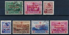 German Occupation Montenegro - 1944 - Red Cross, stamps from Italy with overprint 0.15 RM - 0.50 RM, Michel 29-35