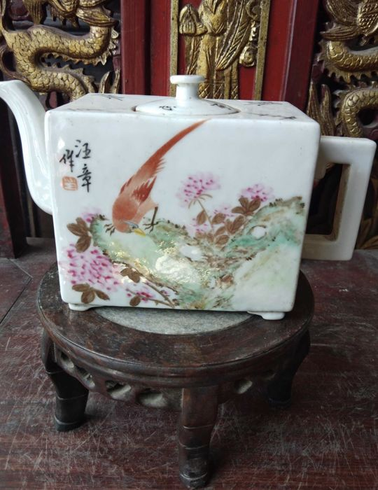 Famille Rose Porcelain Square Tea Pot - China - 1st Half Of 20th
