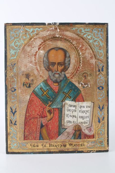 Icon of Saint Nicholas from Myra with border decoration - Russia - ca. 1900